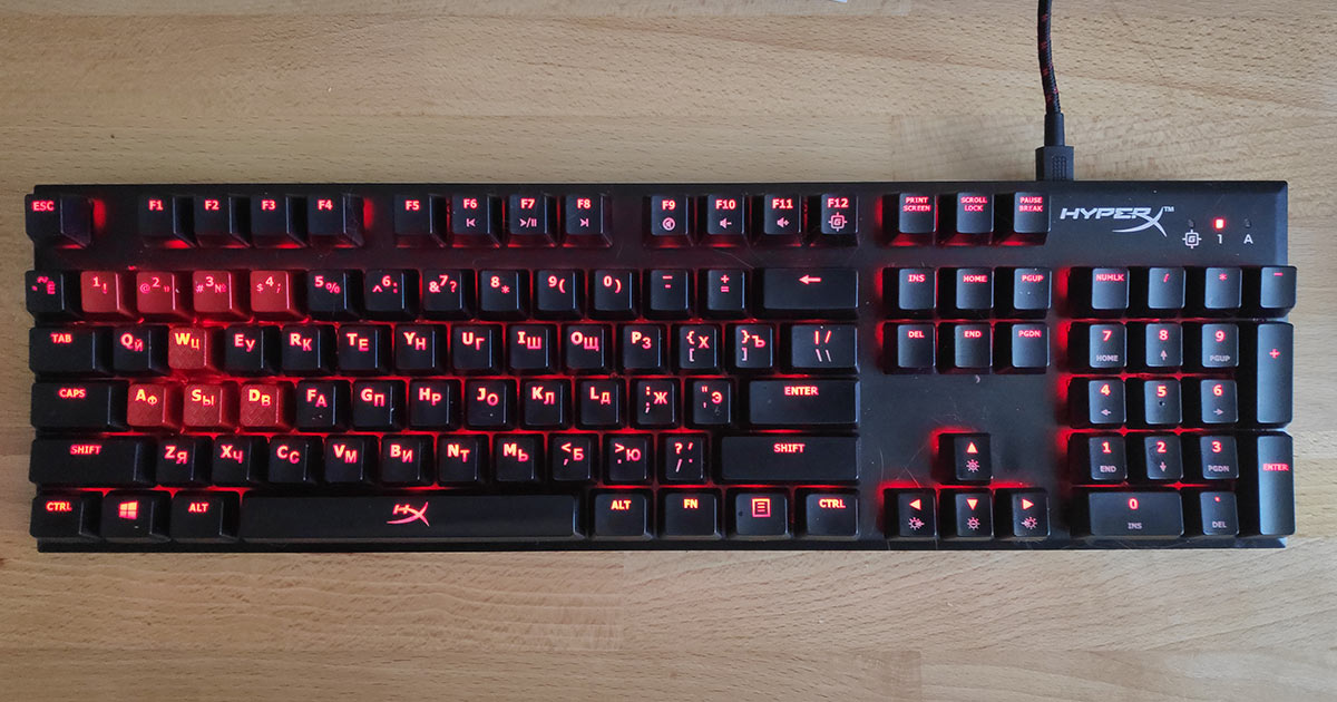Как разобрать Hyperx Alloy FPS